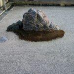 simple and cheap rock garden